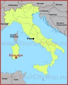 Кальяри на карте Италии