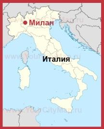 Милан на карте �талии