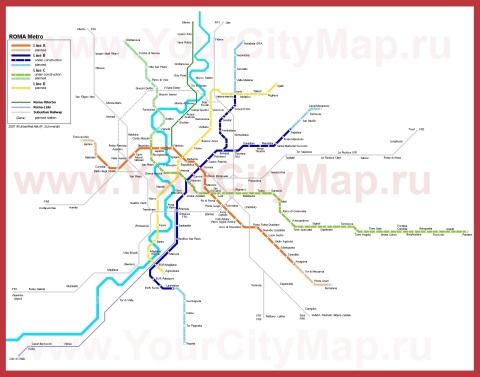 Карта метро Рима (Схема)