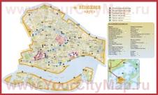 Карта Венеции на русском языке с достопримечательностями