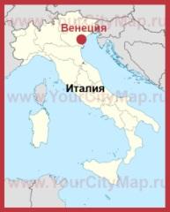 Венеция на карте Италии