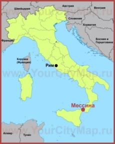 Мессина на карте Италии