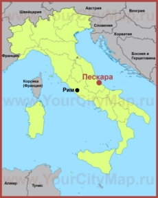 Пескара на карте Италии