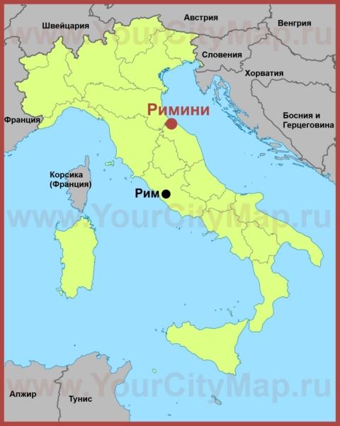 Римини на карте Италии