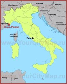 Сан-Ремо на карте Италии