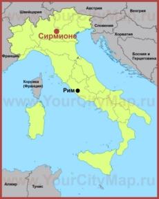 Сирмионе на карте Италии