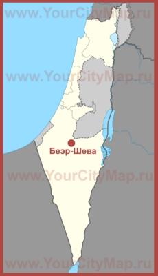 Беэр-Шева на карте Израиля