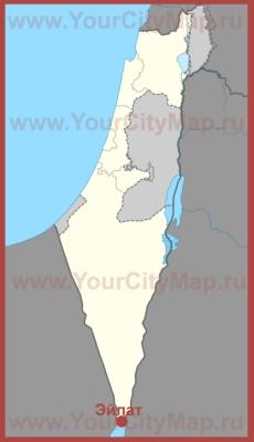 Эйлат на карте Израиля