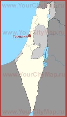Герцлия на карте Израиля