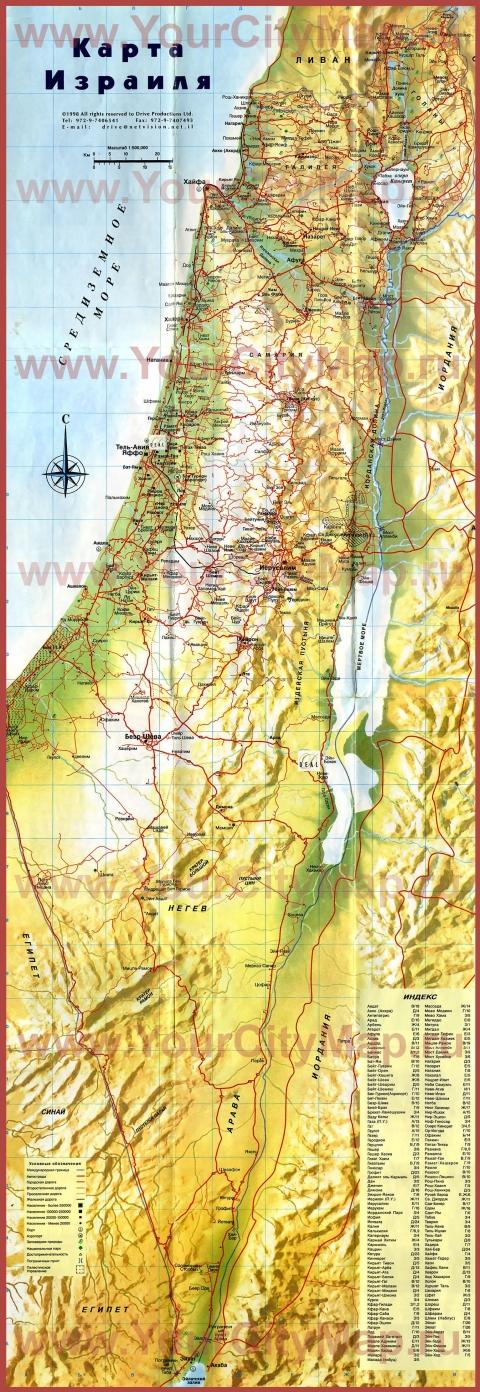 Города Израиля на карте