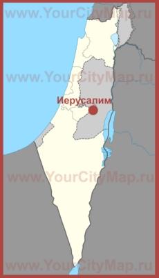 Иерусалим на карте Израиля