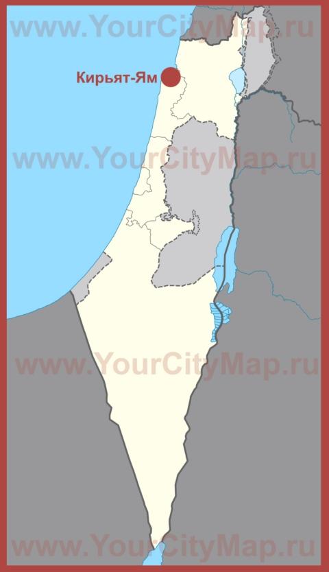 Кирьят-Ям на карте Израиля