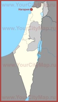 Нагария на карте Израиля