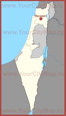 Назарет на карте Израиля