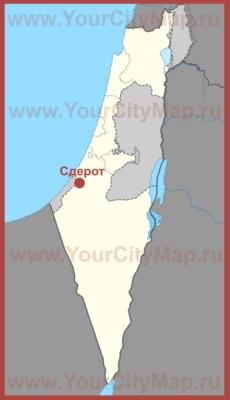 Сдерот на карте Израиля
