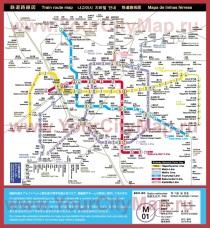 Схема - карта метро Нагои