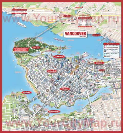 Туристическая карта Ванкувера