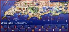 Подробная туристическая карта Циндао с достопримечательностями