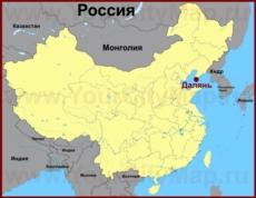 Далянь на карте Китая