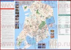 Подробная карта города Макао с достопримечательностями