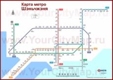 Карта метро Шэньчжэня