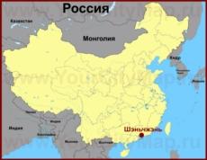 Шэньчжэнь на карте Китая