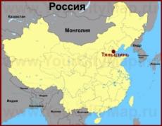 Тяньцзинь на карте Китая