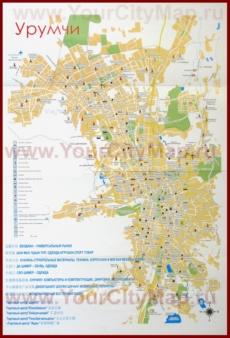 Туристическая карта Урумчи с рынками и магазинами