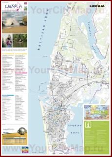 Подробная карта города Лиепая с улицами