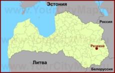 Резекне на карте Латвии