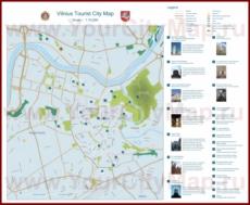 Туристическая карта Вильнюса с достопримечательностями
