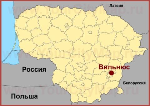 Вильнюс на карте Литвы