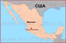 Гвадалахара на карте Мексики