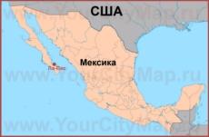 Ла-Пас на карте Мексики
