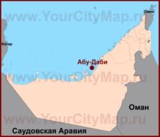 Абу-Даби на карте ОАЭ