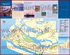 Туристическая карта Абу-Даби с барами и магазинами