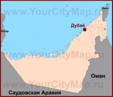 Дубай на карте ОАЭ