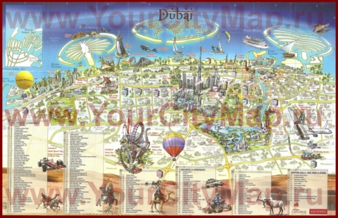 Карта отелей Дубая с достопримечательностями