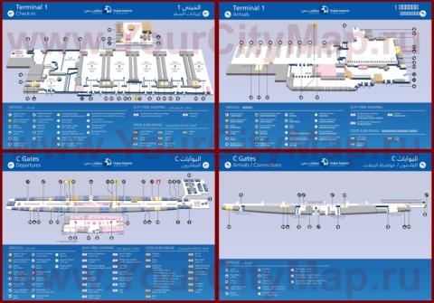 Схема - Карта аэропорта Дубая (Терминал 1)