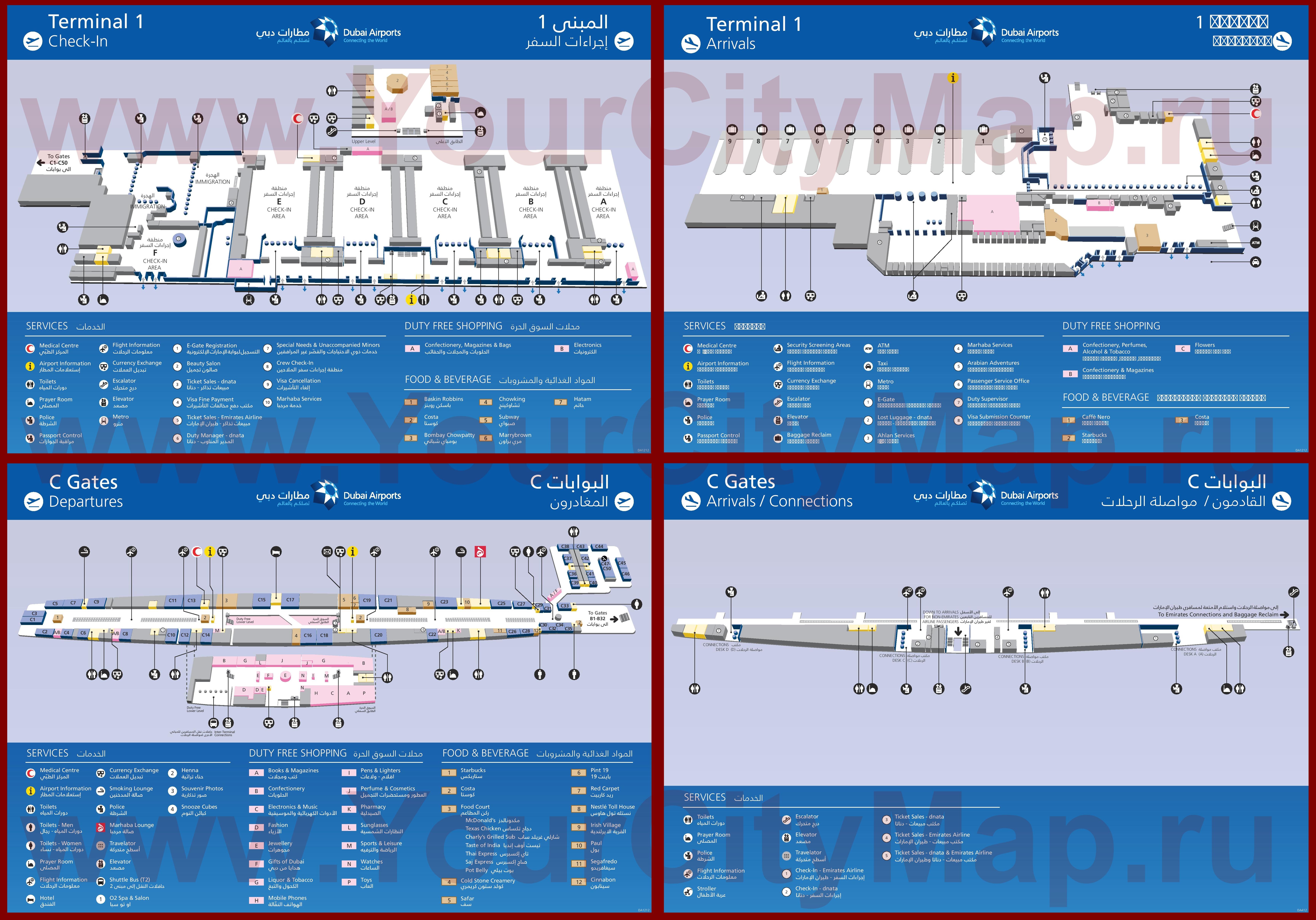 Схема метро для сайта фото 412