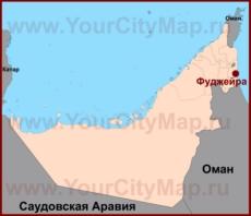 Фуджейра на карте ОАЭ