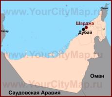Шарджа на карте ОАЭ