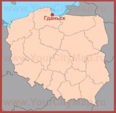 Гданьск на карте Польши