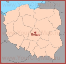Лодзь на карте Польши