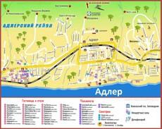 Карта отелей, гостиниц и санаториев Адлера