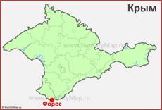 Форос на карте Крыма
