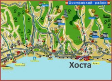 Туристическая карта Хосты с санаториями и пансионатами