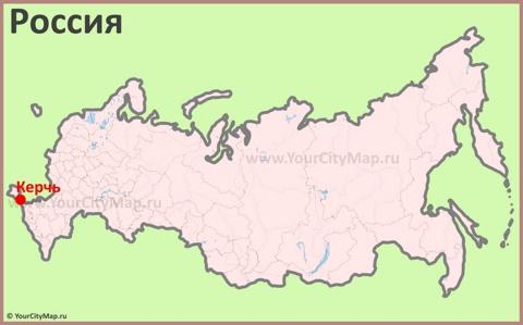 Керчь на карте России