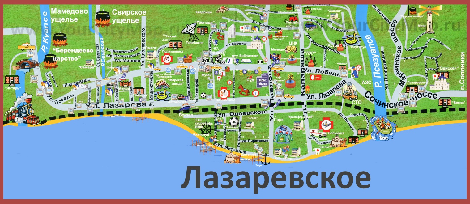 администрация лазаревское частный сектор район стадиона орбита возводится
