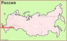 Новороссийск на карте России